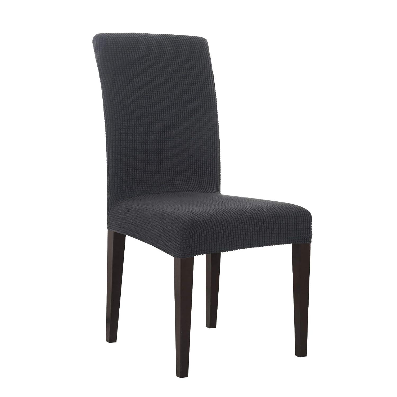 (2, Grey) - DyFun Jacquard Spandex Stretch Dining Room Chair Slipcovers (2, Grey) 2 グレー B071PFFHB4
