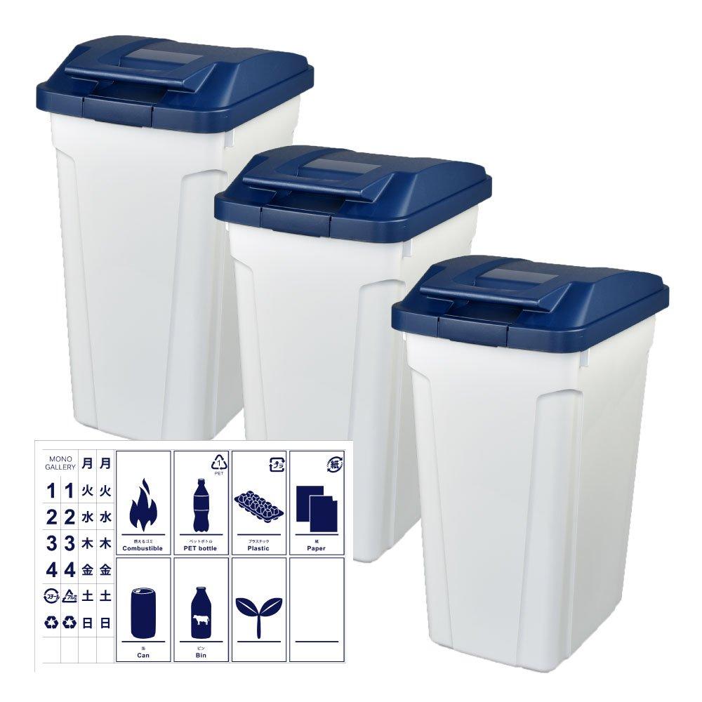 ASVEL ハンドルペール 45L 3個セット + 分別ステッカー 【4点セット】 ゴミ箱 ごみ箱 ダストボックス おしゃれ ふた付き アスベル (ブルー×ブルー×ブルー) B07479K4L8ブルー×ブルー×ブルー