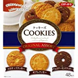 イトウ製菓 クッキーズオリジナルアソート 48枚