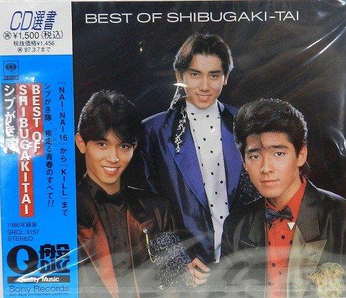 Amazon | BEST OF SHIBUGAKI-TAI...