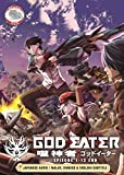 God Eater Complete TV series (Eps . 1 - 13 End) + Special Anime Boxset / English Subtitle ** Import **