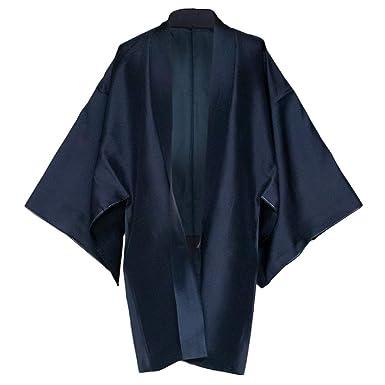 55871c466fcd80 Amazon | [キョウエツ] 羽織 正絹 無地 紬生地 袷 メンズ | 着物 通販