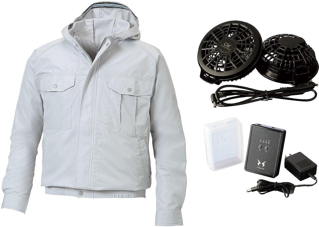 空調風神服 フード付ブルゾン[フラットファン(RD9820R)+バッテリー(RD9870J)] ポリエステル100% シルバーXL  B00JQWZ7SS