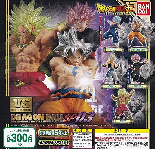 Gashapon Dragon ball super VS Dragon Ball SP 03 Set of 5 Special Color Version Capsule Toy (Dragon Ball Gashapon)