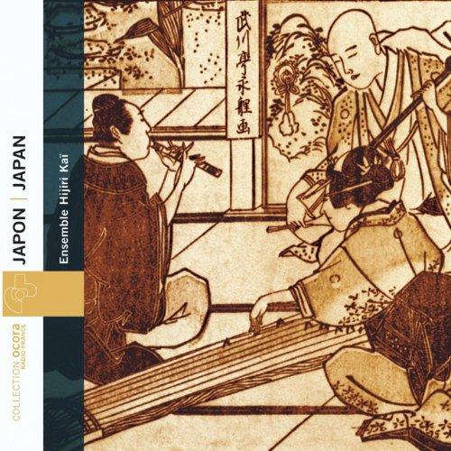 - Japan: Urban Music of the Edo Period (1603-1868) [Musique citadine japonaise de l'ère Edo]