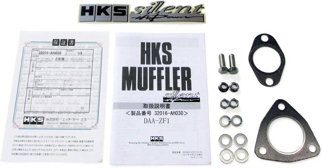 Silent Hi-Power Muffler 32016-AH030 HKS