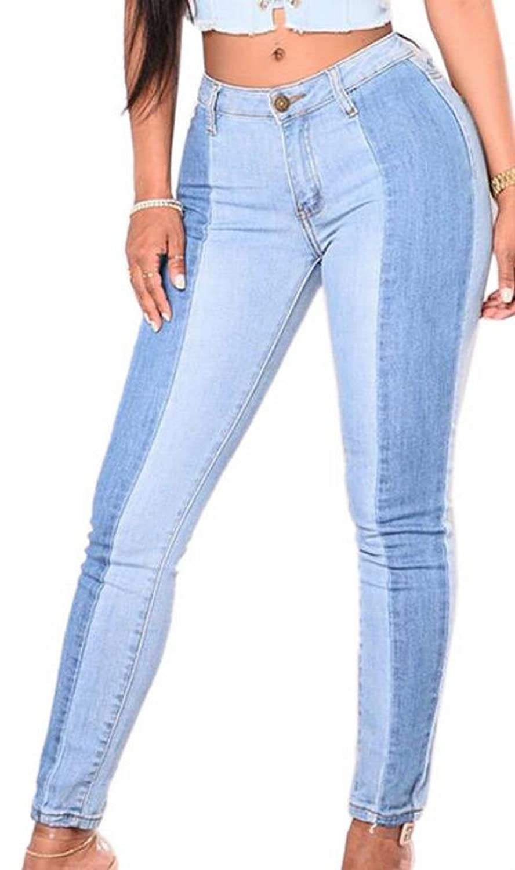 Yayu Women's Vintage Skinny High Waist Stretchy Patchwork Jeans Denim Pants