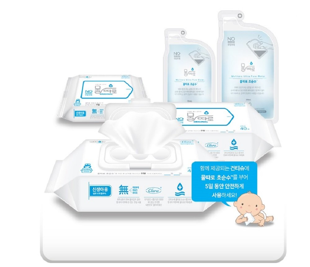 Baby Water Wipes No Chemicals Only Ultra Pure Water + Dry Tissues Original(Premium), From 0 Months of Age, Flip Top, 40 Count, Set of 12, Total 480 Count