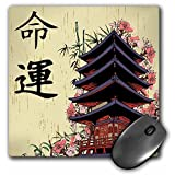 3dRose LLC 8 x 8 x 0.25 Inches Mouse Pad, Beautiful Japanese Pagoda with Pink Sakura and Bamboo Destiny Luck Kanji Symbols Asian Design (mp_116193_1)