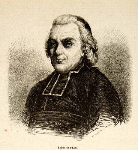 1857 Portrait - 3