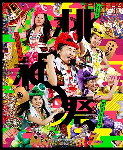 ももいろクローバーZ / ももクロ夏のバカ騒ぎ2014 日産スタジアム大会〜桃神祭〜 Day1&Day2 LIVE Blu-ray BOX [初回限定版]