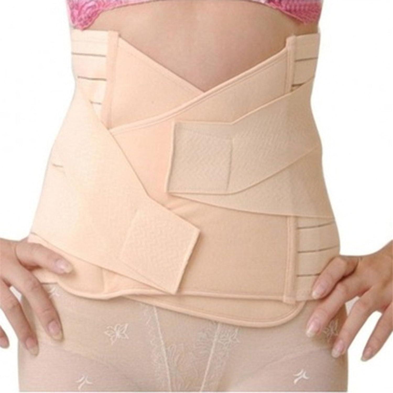 Women Slim Girdle Corset Postnatal Belly Tummy Shapers Support Belt
