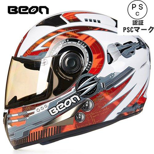 BEON B500 バイクヘルメット ジェットヘルメット オープンフェイス bike helmet オートバイ バイク用品 男女兼用 内装洗濯可能 メンズ レディース 「PSCマーク付き」 (カラー1, XL) B077HQLV4N  カラー1 XL