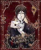 Animation - Kuroshitsuji (Black Butler) Book Of Murder Part 1 Of 2 (DVD+CD) [Japan LTD DVD] ANZB-11361