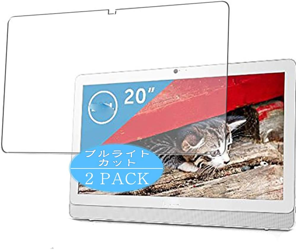 """?2 Pack? Synvy Anti Blue Light Screen Protector Compatible with Dell Inspiron 20 3000 Series 3052 2016 19.5"""" Anti Glare Screen Film Protective Protectors [Not Tempered Glass]"""