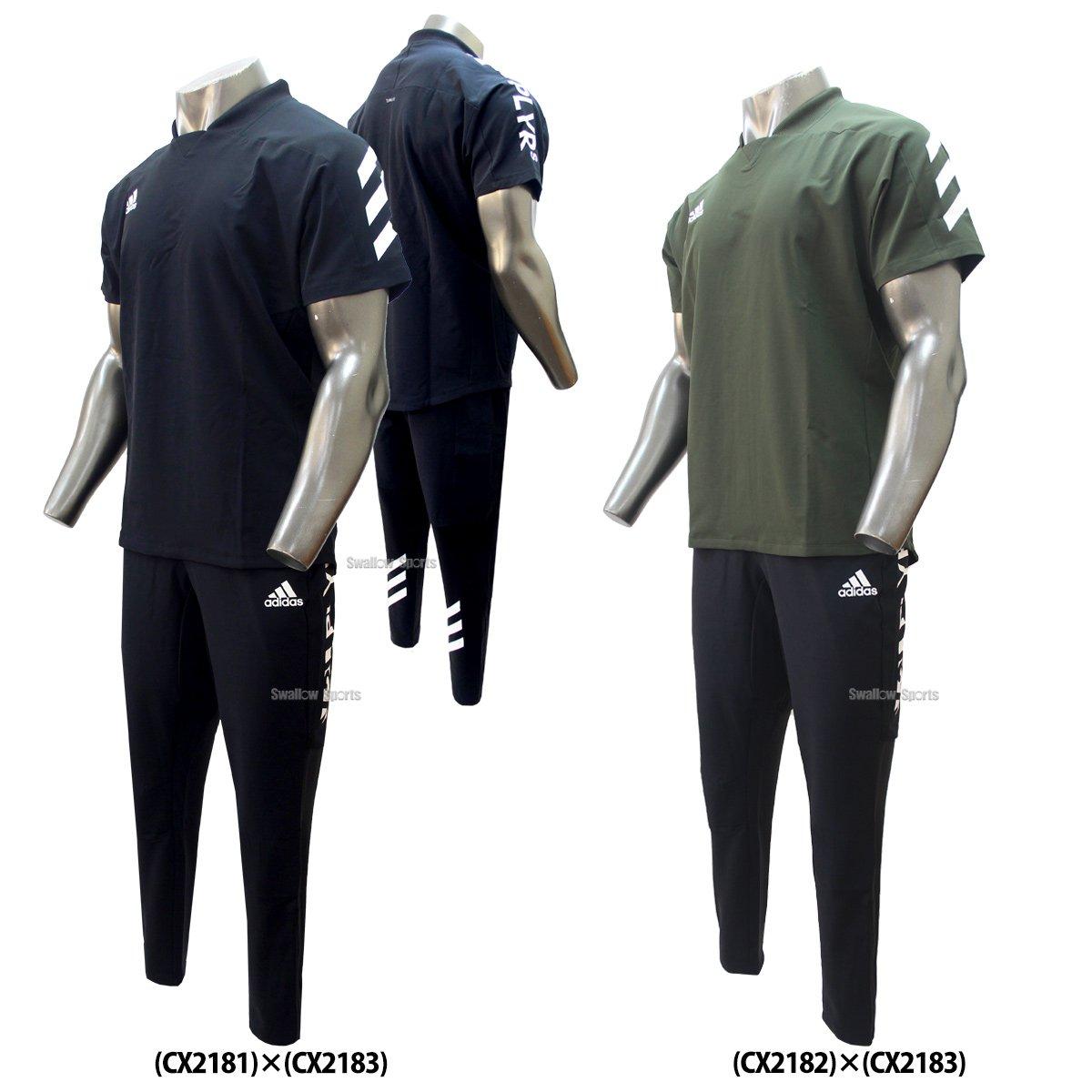 adidas アディダス ウェア 5T ハイブリッド 半袖 ジャケット パンツ 上下セット セットアップ ETX99-ETY02 B079XYSXTH J/L|(CX2182)×(CX2183) (CX2182)×(CX2183) J/L