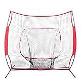 Baseball Batting Net Baseball Softball Hitting Net with Bow Frame 7x7 Ft
