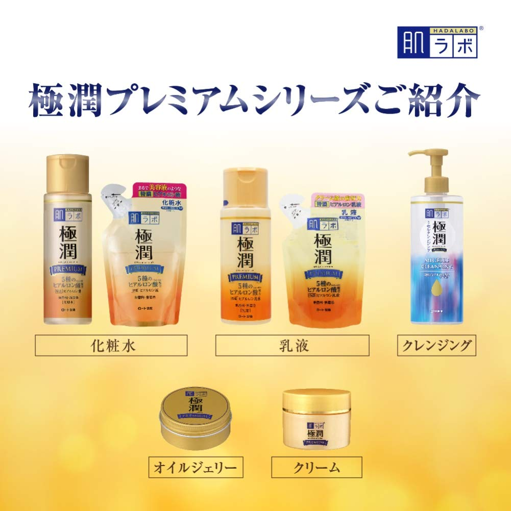Hadalabo JAPAN Skin Institute Gokujun premium hyaluronic solution 170mL by Skin Research (Hadarabo)