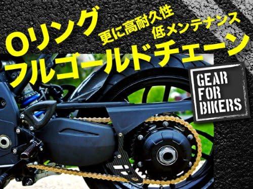 SEIKOH バイクチェーン SUZUKI SV650S フルゴールド Oリング 525-120L 消音タイプ