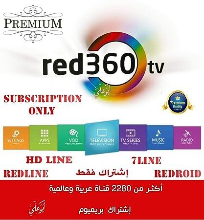 Iptv Red360 Code 12 Months Premium All Redline 7Line
