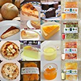 【福袋】カフェ・アランチャまるごとお試しセット(和歌山産フルーツのスイーツ&スムージーと本格ピッツァの全16種類)