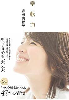 くいしんぼ。 モデル・高垣麗子の暮らしのレシピ (小学館