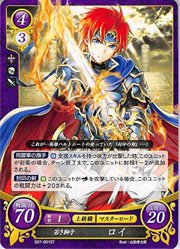 - Nintendo Japanese Fire Emblem 0 Cipher Card - Roy: Young Lion S07-001 ST