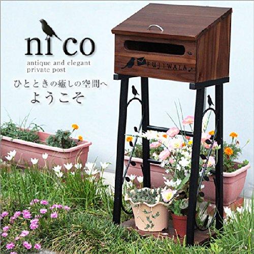 nico ニコ 大人気 スタンドポスト 郵便受け ブラウン (BR/BK) 73-800 [並行輸入品] B00JROQZX6