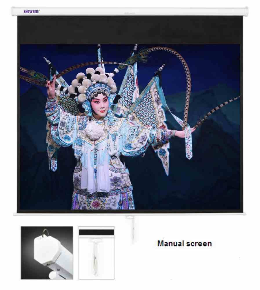 SNOWHITE 70'' Manual Professional Plus pull down projection screen   68 x 68 inches viewing area   1:1 format   Wall or ceiling mounting   Gain factor of 1.2 for home cinema & business environments