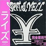 SPIT & YELL (DVD付)