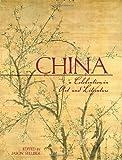China, , 1599620308