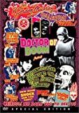 Doctor of Doom / Wrestling Women vs. the Aztec Mummy (Something Weird) by Image Entertainment by Ren?? Cardona