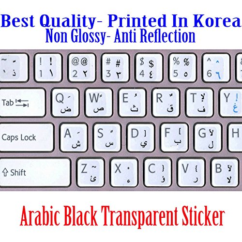 Arabic Keyboard Stickers Transparent Black Letters for Any Laptop Computer Pc Desktop Notebook