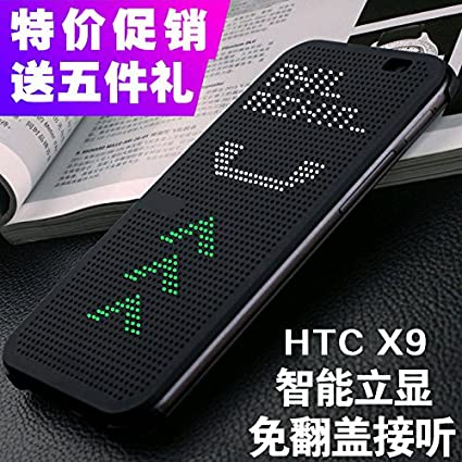 reputable site 16c00 ce212 Dot View Case Cover for HTC One X9 htc one X9 Case Cover -Black