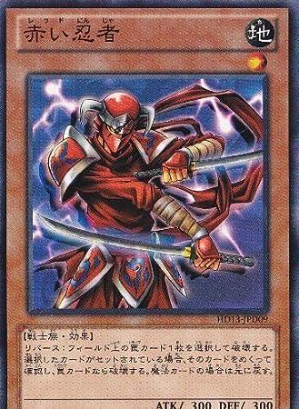 Amazon.com: Yu-Gi-Oh tarjeta rojo Ninja Yugioh There ll ...