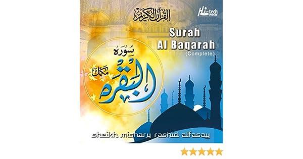 Surah Al Baqarah (Complete)