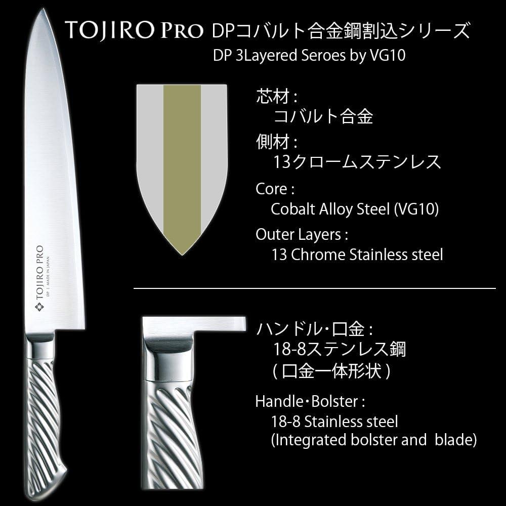 藤次郎「TOJIRO PRO DPコバルト合金鋼割込 三徳」F-895
