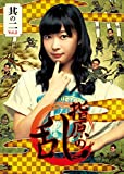 Variety - Sashihara No Ran Vol.2 DVD (2DVDS+STICKER) [Japan DVD] TDV-24295D