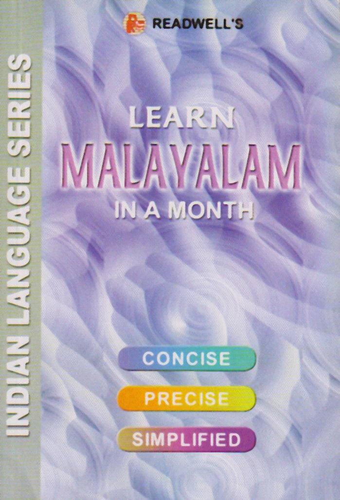 Learn Malayalam in a Month: Mukundan Nair: 9788187782063: Amazon com