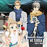 Tales Of Xillia 2 2013 Winter - Anthology Drama Cd [Japan CD] FFCT-52