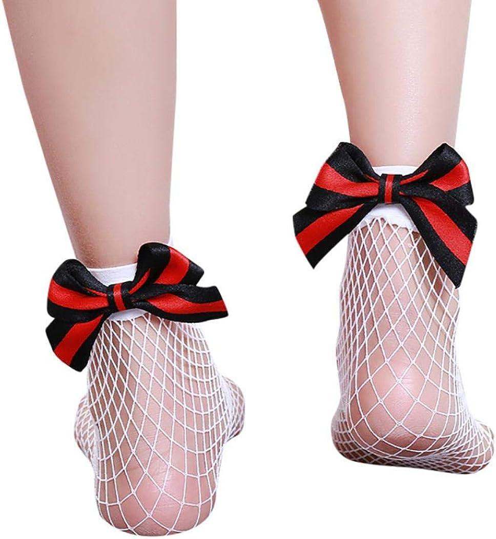 Women Lace Socks Ruffle Ankle Sock Soft Comfy Sheer Silk Elastic Ankle Socks 2Pc
