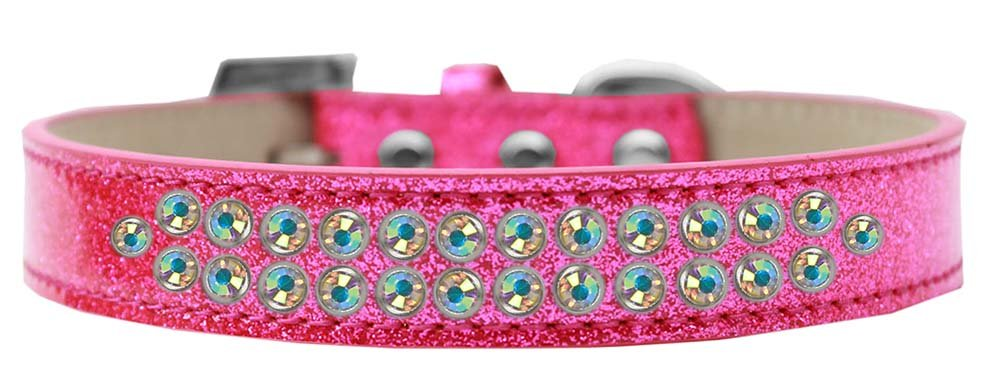 Mirage Pet Products Two Row AB Crystal Pink Ice Cream Dog Collar, Size 20 by Mirage Pet Products