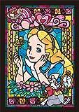 266ピース ジグソーパズル ディズニー アリス ステンドグラス ぎゅっとシリーズ 【ステンドアート】(18.2x25.7cm)