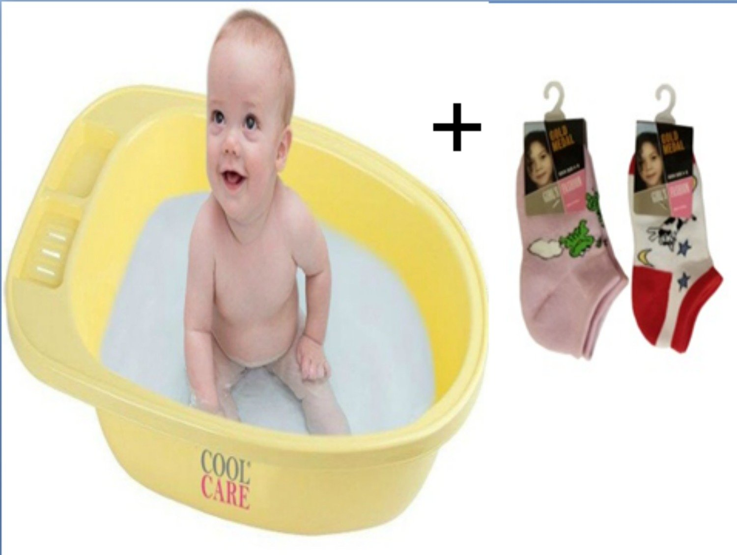 Amazon.com: Cool Care Baby Bath Tub for Sitters, 100% BPA Free ...