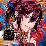 Drama CD (Kenn) - Cho Micchaku! Toritsukare CDYugen Romantica Uchoten Dai Ichi No Nazo Karasu Tengu Hifumi [Japan CD] REC-458