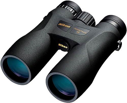 Nikon PROSTAFF 5 8X42