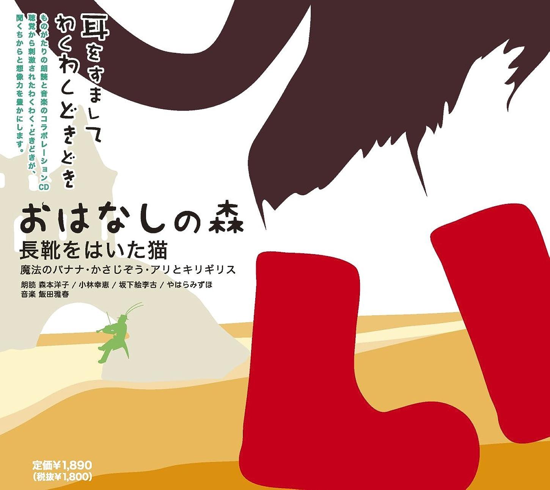 影のある猟犬入手します渡部陽一の世界名作童話劇場 日本篇 (初回生産限定ボーナストラック入リ)