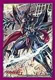"""ブシロードスリーブコレクション ミニ Vol.145 カードファイト!! ヴァンガードG 『『ブラスター・ダーク """"Diablo""""』"""