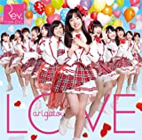 LOVE-arigatou- 通常盤Type-A【CD+DVD】