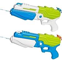 Amazon Los más vendidos: Mejor Pistolas de Agua
